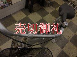 画像5: 〔中古自転車〕マルキン シティサイクル 27インチ シングル オートライト BAA自転車安全基準適合 シルバー