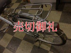 画像4: 〔中古自転車〕マルキン シティサイクル 27インチ シングル オートライト BAA自転車安全基準適合 シルバー