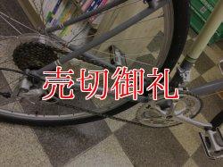 画像3: 〔中古自転車〕BRUNO ブルーノ ロードバイク 700×35C 2×8段変速 クロモリ カンチブレーキ グレー