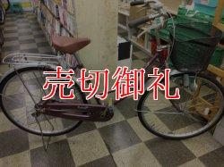 画像1: 〔中古自転車〕マルキン シティサイクル ママチャリ 26インチ シングル パープル
