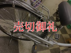 画像3: 〔中古自転車〕ブリヂストン シティサイクル 24インチ 内装3段変速 リモートレバーライト BAA自転車安全基準適合 シルバー