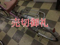 画像4: 〔中古自転車〕マルキン シティサイクル ママチャリ 26インチ シングル パープル
