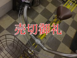画像5: 〔中古自転車〕マルイシ シティサイクル ママチャリ 27ンチ 内装3段変速 3LEDオートライト スタンド連動前輪ロック BAA自転車安全基準適合 イエロー