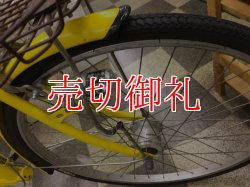 画像2: 〔中古自転車〕マルイシ シティサイクル ママチャリ 27ンチ 内装3段変速 3LEDオートライト スタンド連動前輪ロック BAA自転車安全基準適合 イエロー