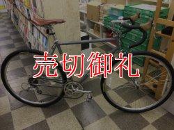 画像1: 〔中古自転車〕BRUNO ブルーノ ロードバイク 700×35C 2×8段変速 クロモリ カンチブレーキ グレー