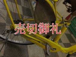画像3: 〔中古自転車〕マルイシ シティサイクル ママチャリ 27ンチ 内装3段変速 3LEDオートライト スタンド連動前輪ロック BAA自転車安全基準適合 イエロー