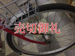 画像2: 〔中古自転車〕シティサイクル 26インチ 内装3段変速 LEDオートライト ローラーブレーキ レッド