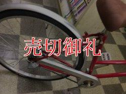 画像3: 〔中古自転車〕シティサイクル 26インチ 内装3段変速 LEDオートライト ローラーブレーキ レッド