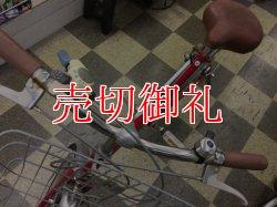 画像5: 〔中古自転車〕シティサイクル 26インチ 内装3段変速 LEDオートライト ローラーブレーキ レッド