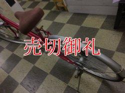 画像4: 〔中古自転車〕シティサイクル 26インチ 内装3段変速 LEDオートライト ローラーブレーキ レッド