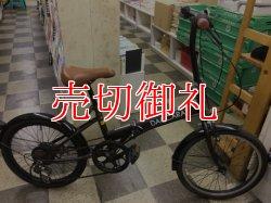 画像1: 〔中古自転車〕折りたたみ自転車 20インチ 外装6段変速 ブラウン