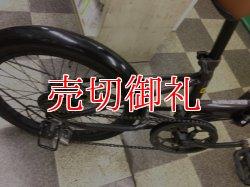 画像3: 〔中古自転車〕折りたたみ自転車 20インチ 外装6段変速 ブラウン