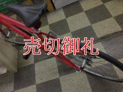 画像4: 〔中古自転車〕カルチャーバイク ロードバイク 700×28C 3×8段変速 アルミフレーム レッド