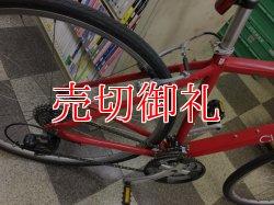 画像3: 〔中古自転車〕カルチャーバイク ロードバイク 700×28C 3×8段変速 アルミフレーム レッド