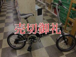 画像5: 〔中古自転車〕CHEVROLET シボレー 折りたたみ自転車 16インチ シングル リヤサスペンション ブラック