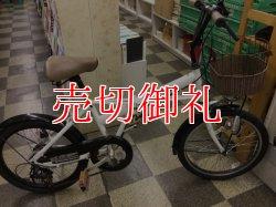 画像1: 〔中古自転車〕MINI ミニ 折りたたみ自転車 20インチ 外装6段変速 ホワイト