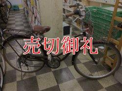 画像1: 〔中古自転車〕マルイシ シティサイクル 26インチ 外装6段変速 LEDオートライト ローラーブレーキ BAA自転車安全基準適合 ブラウン