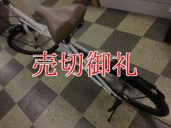 画像4: 〔中古自転車〕MINI ミニ 折りたたみ自転車 20インチ 外装6段変速 ホワイト