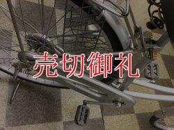 画像3: 〔中古自転車〕シティサイクル ママチャリ 26インチ シングル シルバー