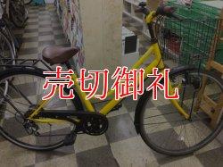 画像1: 〔中古自転車〕シティサイクル 27インチ 外装6段変速 イエロー