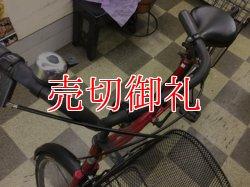 画像5: 〔中古自転車〕シティサイクル ママチャリ 26インチ シングル LEDライト レッド