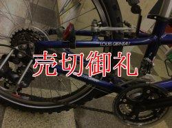 画像3: 〔中古自転車〕LOUIS GARNEAU ルイガノ LGS-J22  ジュニアマウンテンバイク 22インチ 2×6段変速 アルミフレーム ブルー