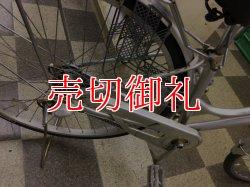 画像3: 〔中古自転車〕シティサイクル ママチャリ 27インチ 内装3段変速 LEDオートライト シルバー