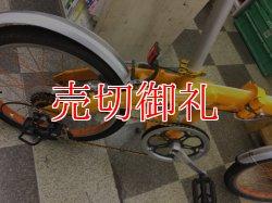 画像3: 〔中古自転車〕MINI ミニ 折りたたみ自転車 20インチ 外装6段変速 軽量アルミフレーム オレンジ