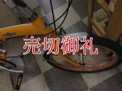 画像2: 〔中古自転車〕MINI ミニ 折りたたみ自転車 20インチ 外装6段変速 軽量アルミフレーム オレンジ