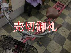画像5: 〔中古自転車〕a.n.design works エーエヌデザインワークス シティサイクル 26インチ シングル ピンク