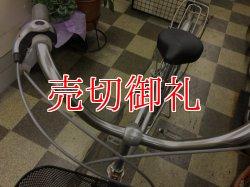 画像5: 〔中古自転車〕シティサイクル ママチャリ 27インチ 内装3段変速 LEDオートライト シルバー