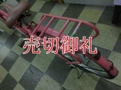 画像4: 〔中古自転車〕a.n.design works エーエヌデザインワークス シティサイクル 26インチ シングル ピンク