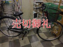 画像1: 〔中古自転車〕シティサイクル ママチャリ 27インチ シングル LEDライト シルバー