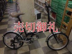 画像1: 〔中古自転車〕MINI ミニ 折りたたみ自転車 20インチ 外装6段変速 軽量アルミフレーム グリーン