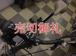 画像5: 〔中古自転車〕MINI ミニ 折りたたみ自転車 20インチ 外装6段変速 軽量アルミフレーム グリーン