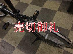 画像4: 〔中古自転車〕MINI ミニ 折りたたみ自転車 20インチ 外装6段変速 軽量アルミフレーム グリーン