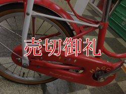 画像3: 〔中古自転車〕ブリヂストン HACCHI ハッチ キッズサイクル 子供用自転車 18インチ シングル BAA自転車安全基準適合 オレンジ