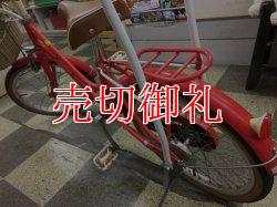 画像4: 〔中古自転車〕ブリヂストン HACCHI ハッチ キッズサイクル 子供用自転車 18インチ シングル BAA自転車安全基準適合 オレンジ