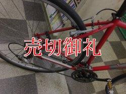 画像3: 〔中古自転車〕ブリヂストン アンカー ANCHOR UCS クロスバイク 700×32C 3×8段変速 クロモリ Vブレーキ レッド