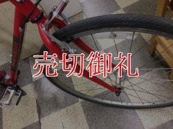 画像2: 〔中古自転車〕ブリヂストン アンカー ANCHOR UCS クロスバイク 700×32C 3×8段変速 クロモリ Vブレーキ レッド