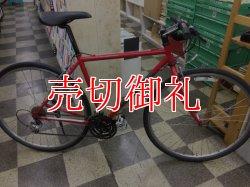 画像1: 〔中古自転車〕ブリヂストン アンカー ANCHOR UCS クロスバイク 700×32C 3×8段変速 クロモリ Vブレーキ レッド
