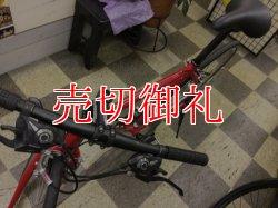 画像5: 〔中古自転車〕ブリヂストン アンカー ANCHOR UCS クロスバイク 700×32C 3×8段変速 クロモリ Vブレーキ レッド