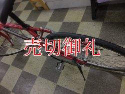 画像4: 〔中古自転車〕ブリヂストン アンカー ANCHOR UCS クロスバイク 700×32C 3×8段変速 クロモリ Vブレーキ レッド