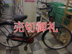 画像1: 〔中古自転車〕シティサイクル ママチャリ 26インチ シングル 赤系