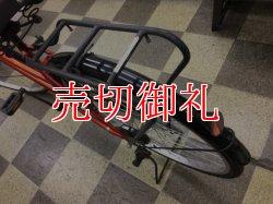 画像4: 〔中古自転車〕シティサイクル ママチャリ 26インチ シングル 赤系