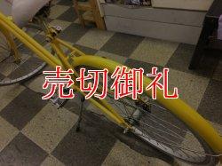 画像4: 〔中古自転車〕tokyobike トーキョーバイク シティクルーザー 26×1.15 シングル リアコースターブレーキ イエロー