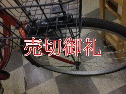 画像2: 〔中古自転車〕シティサイクル ママチャリ 26インチ シングル 赤系