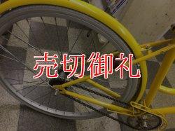 画像3: 〔中古自転車〕tokyobike トーキョーバイク シティクルーザー 26×1.15 シングル リアコースターブレーキ イエロー