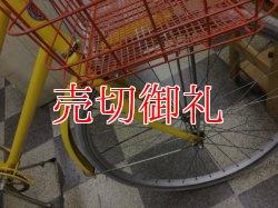 画像2: 〔中古自転車〕tokyobike トーキョーバイク シティクルーザー 26×1.15 シングル リアコースターブレーキ イエロー