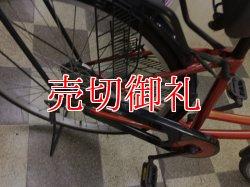 画像3: 〔中古自転車〕シティサイクル ママチャリ 26インチ シングル 赤系